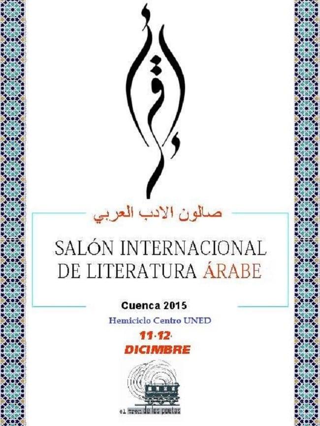 Salón Internacional de literatura Árabe en Cuenca