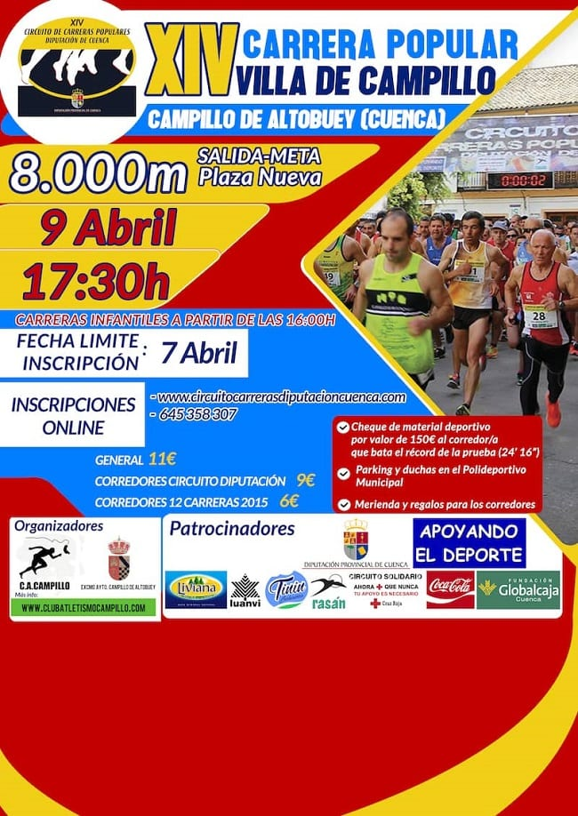 Carrera popular de Campillo del Altobuey 2016