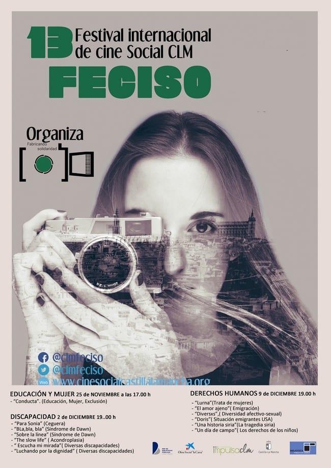 feciso_2016_biblioteca_cuenca
