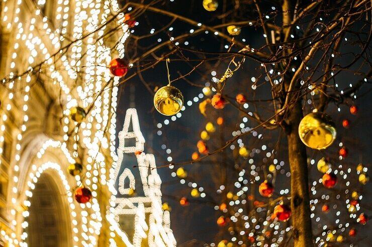 Navidad en Guadalajara